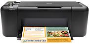 HP Deskjet F4583 Printer